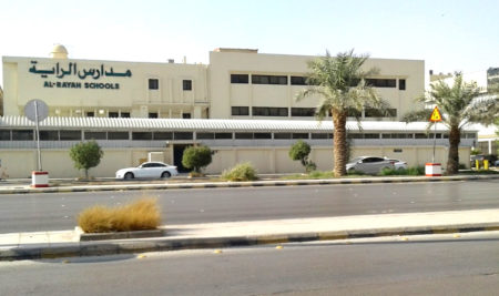 Al Rayah International School