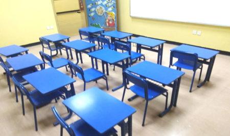 Al Rayah Classroom